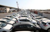الان توپ واردات خودرو در کدام زمین است؟