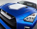 قوی ترین خودروهای تاریخ نیسان