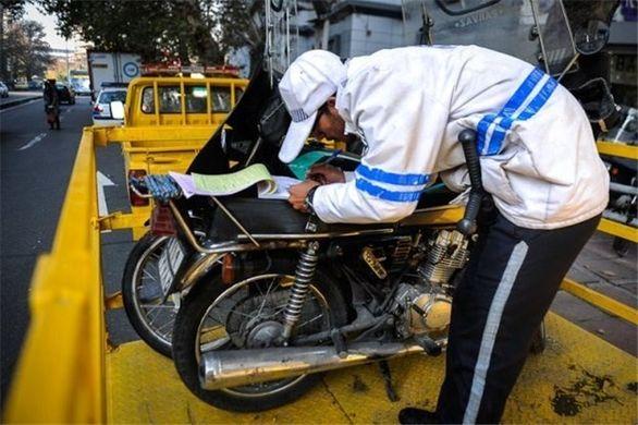 تخلفات 9 گانه ای که منجر به توقیف موتورسیکلت می شود