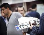 لغو شماره گذاری و واردات انواع خودرو و موتورسیکلت از ۱۸ اسفند