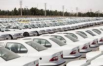 4 سناریو درباره قیمت خودرو تا پایان سال