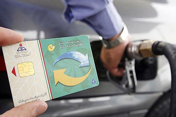 پیشنهاد تخصیص ماهانه ۳۰ لیتر بنزین ۱۰۰۰ تومانی به هر نفر