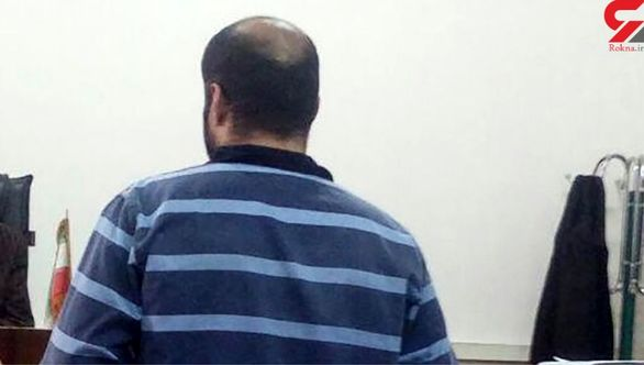 اعدام برای تازه داماد تهرانی