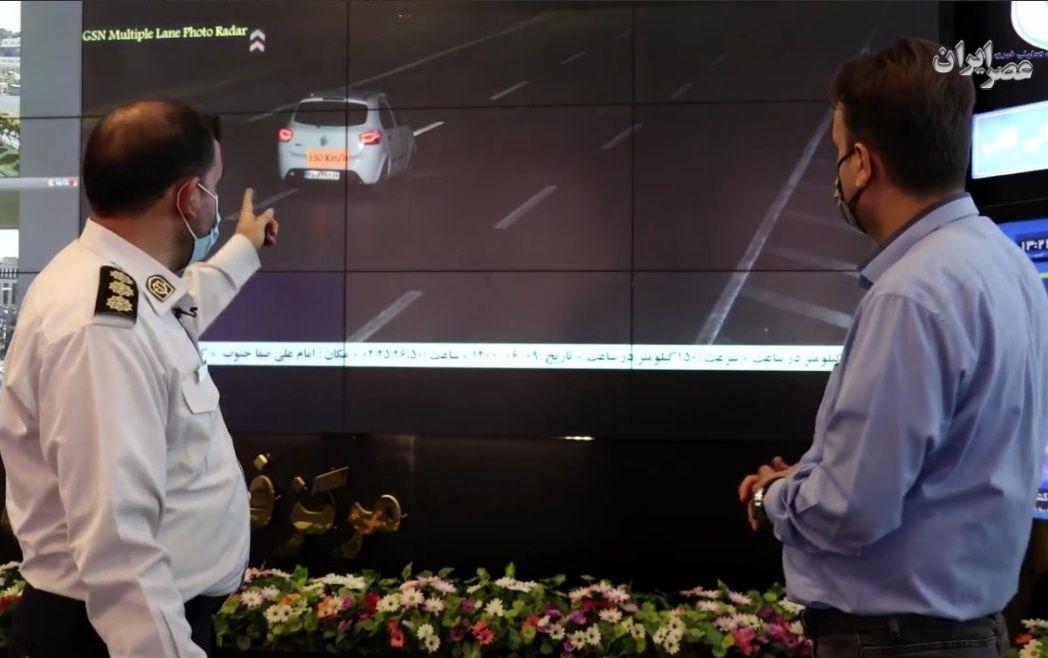 آغاز طرح جدید برخورد با سرعت غیر مجاز در تهران؛ رانندگان متخلف چگونه شناسایی شده و چه سرنوشتی در انتظارشان است/ کدام خودروها در چه اتوبان هایی بیشترین تخلف را مرتکب می شوند؟ (فیلم)