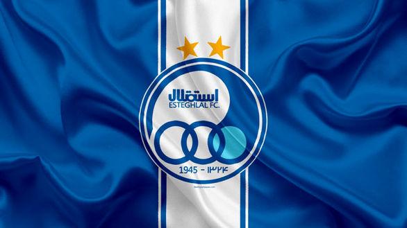 کنایه زدن رئیس سازمان لیگ به شکایت استقلال