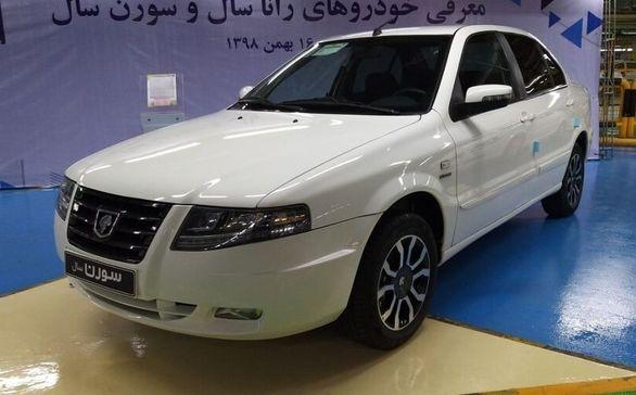شرایط فروش 2 محصول جدید ایران خودرو از فردا