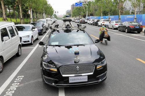 این فناوری به عنوان پروژه تاکسی رباتیک مدنظر قرار دارد و مرحله نهایی راه اندازی آن برای خودروی الکتریکی در نظر گرفته شده که می تواند اثر مهمی در کاهش حوادث رانندگی و بهبود کیفیت هو داشته باشد.