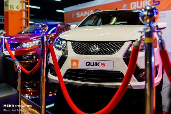 فهرست جدید باکیفیت و بی کیفیت ترین خودروهای تولید داخل منتشر شد