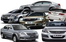 دردسر برای خریداران خودروهای چینی