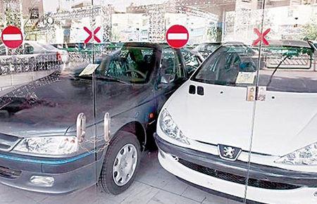 آغاز شکسته شدن قیمت خودروها در بازار