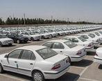 کاسبی جدید به اسم ثبت نام خودروهای تنظیم بازاری!