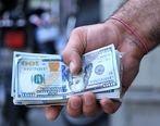 کف بعدی قیمت دلار چند تومان است؟