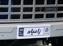 شاسی بلند جدید ایرانی به بازار می آید
