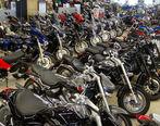 چه خبر از بازار موتورسیکلت؟