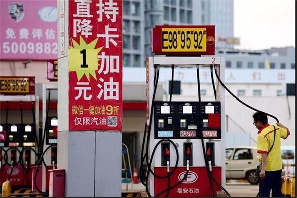 قیمت بنزین در چین کاهش پیدا کرد