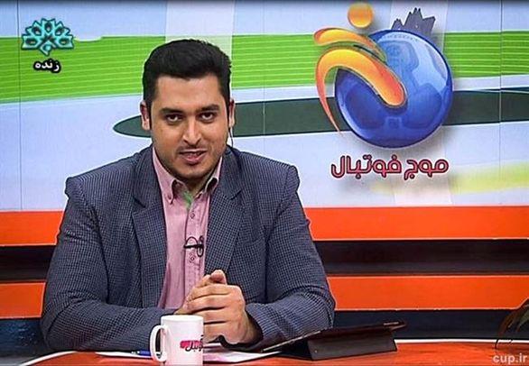 کری سنگین گزارشگر تبریزی؛ مظاهری گل از فاصلۀ 30 متری نخورده است!