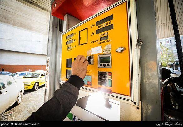 موعد تعیین تکلیف ذخیره بنزین در کارت سوخت فرا رسید