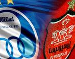 قانون شفاهی وزارت ورزش برای خرید استقلال و پرسپولیس