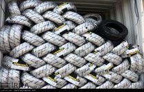 قیمت جدید انواع لاستیک ایرانی (دی 98)