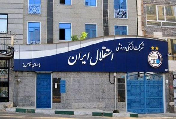 سرپرست باشگاه استقلال استعفا کرد ؛ تنها مخالف مدیرعامل فتح الله زاده