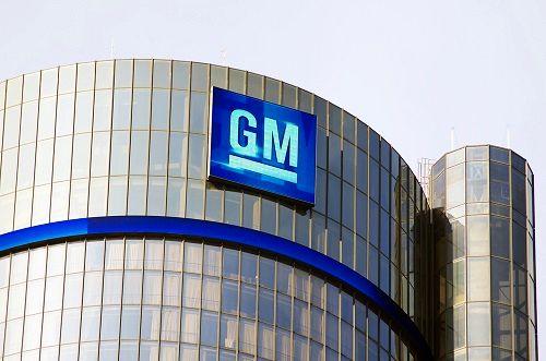 استخدام در بزرگ ترین خودروساز آمریکا