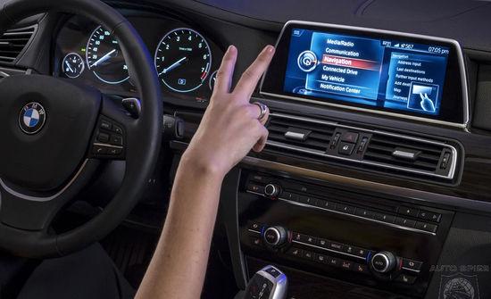 آشنایی با سیستم تشخیص حرکت دست در خودرو