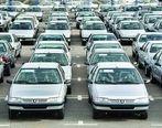 قیمت این خودروها امروز در بازار کاهشی بود ( چهارشنبه 3 مهر)