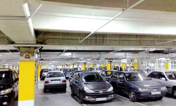 نرخ جدید پارکینگ ها در تهران اعلام شد   جدول