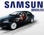 ورود سامسونگ به دنیای خودروسازی