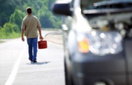 وقتی بنزین ماشین تمام شد چه کنیم؟
