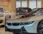 خبر خوب بیمه ای برای خودروهای لوکس