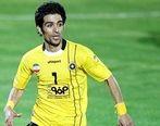 ازدواج کاپیتان سابق سپاهان با خانم فوتبالیست ، عکس