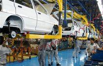 جزئیات بدهکاری 1100 میلیاردی یک شرکت خودرویی به بیمه