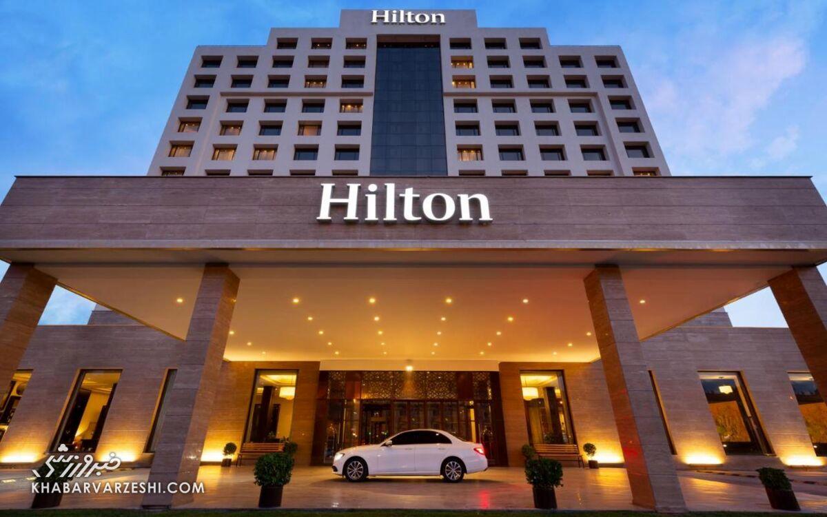 هتل هیلتون تاجیکستان