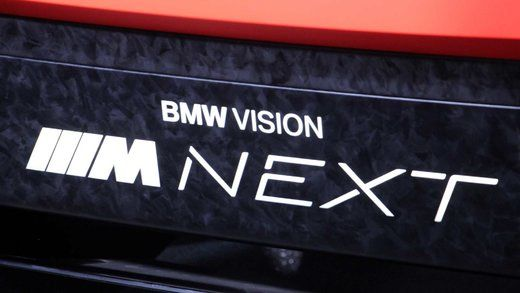 Vision M Next آینده از نوع بی ام و