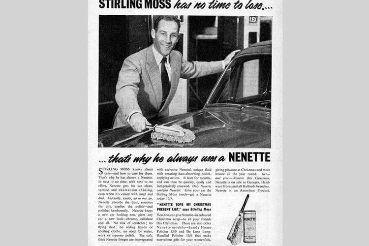 Nenette duster