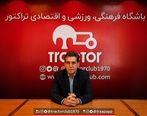 کنایه جنجالی معاون باشگاه تراکتور در مورد جام های پرسپولیس