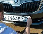 پوتین کندن پلاک رانندگان متخلف را ممنوع کرد