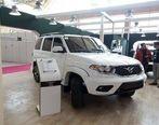 اولین خودرو روسی به بازار ایران رسید + قیمت یواز پاتریوت