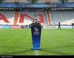اعلام کناره گیری 4 تیم ایرانی از لیگ قهرمانان آسیا در صورت سلب میزبانی