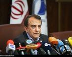 پرونده مدیرعامل سابق ایرانخودرو به دادگاه ارسال شد (جزئیات اتهام)