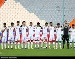 زمان بازی ایران و روسیه مشخص شد
