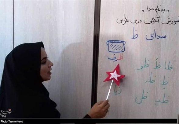 اطلاعیه وزارت آموزش و پرورش درباره ابهامات پرداخت حقوق مرداد فرهنگیان