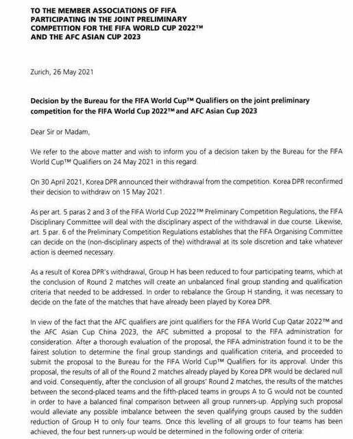 تصمیم نهایی فیفا درباره کرهشمالی/ ۱۴ گل ایران به کامبوج حذف میشود؟