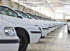 تفاوت قیمت انواع خودرو صفر کیلومتر مدل 97 و 98 (جدول)