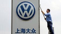 فولکسواگن در چین «ابر کارخانه» میسازد