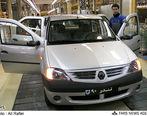 نامه قطعه سازان به رئیس جمهوری برای افزایش قیمت خودرو