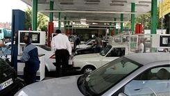 2 سناریوی پیش روی دولت برای بنزین ؛ سهمیه بندی یا کوپن
