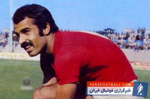 استقلال ؛ تصویر قدیمی و خاطره انگیز از پرویز مظلومی پیشکسوت باشگاه فوتبال استقلال
