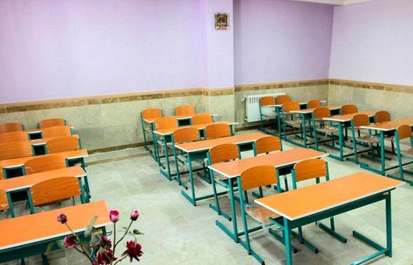 شرایط حضور دانش آموزان در مدرسه در شرایط زرد و سفید
